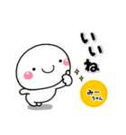 mi-tyan_ko(個別スタンプ:12)