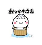 mi-tyan_ko(個別スタンプ:13)
