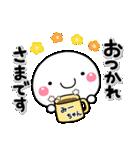 mi-tyan_ko(個別スタンプ:14)
