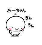 mi-tyan_ko(個別スタンプ:15)