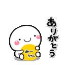mi-tyan_ko(個別スタンプ:17)