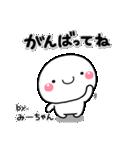 mi-tyan_ko(個別スタンプ:19)