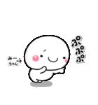 mi-tyan_ko(個別スタンプ:21)
