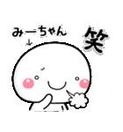 mi-tyan_ko(個別スタンプ:22)