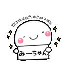 mi-tyan_ko(個別スタンプ:23)