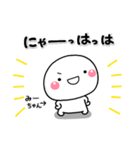 mi-tyan_ko(個別スタンプ:24)