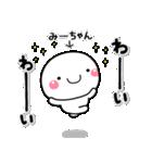 mi-tyan_ko(個別スタンプ:25)