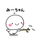mi-tyan_ko(個別スタンプ:30)