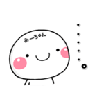 mi-tyan_ko(個別スタンプ:31)