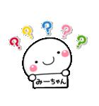 mi-tyan_ko(個別スタンプ:32)