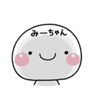 mi-tyan_ko(個別スタンプ:33)