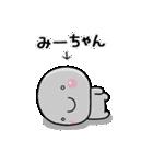mi-tyan_ko(個別スタンプ:34)