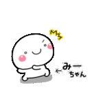 mi-tyan_ko(個別スタンプ:36)