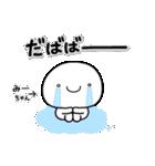 mi-tyan_ko(個別スタンプ:37)