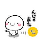 mi-tyan_ko(個別スタンプ:38)