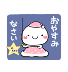 mi-tyan_ko(個別スタンプ:40)