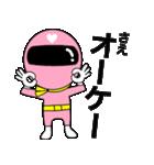 謎のももレンジャー【さえ】(個別スタンプ:3)