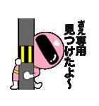 謎のももレンジャー【さえ】(個別スタンプ:6)
