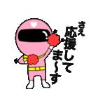 謎のももレンジャー【さえ】(個別スタンプ:11)