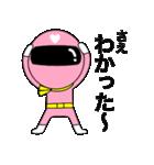謎のももレンジャー【さえ】(個別スタンプ:14)