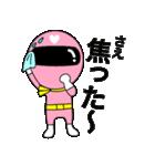 謎のももレンジャー【さえ】(個別スタンプ:19)