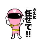 謎のももレンジャー【さえ】(個別スタンプ:22)