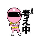 謎のももレンジャー【さえ】(個別スタンプ:25)