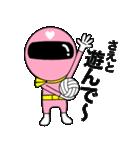 謎のももレンジャー【さえ】(個別スタンプ:31)