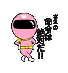 謎のももレンジャー【さえ】(個別スタンプ:32)