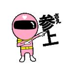 謎のももレンジャー【さえ】(個別スタンプ:36)