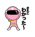謎のももレンジャー【さえこ】(個別スタンプ:14)
