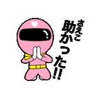 謎のももレンジャー【さえこ】(個別スタンプ:21)