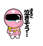 謎のももレンジャー【さえこ】(個別スタンプ:27)
