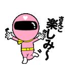 謎のももレンジャー【さえこ】(個別スタンプ:29)