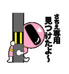 謎のももレンジャー【さちえ】(個別スタンプ:6)