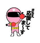 謎のももレンジャー【さちえ】(個別スタンプ:11)