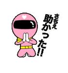 謎のももレンジャー【さちえ】(個別スタンプ:21)