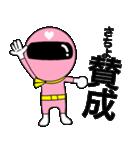 謎のももレンジャー【さちよ】(個別スタンプ:24)