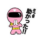 謎のももレンジャー【さつき】(個別スタンプ:21)
