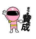 謎のももレンジャー【さつき】(個別スタンプ:24)