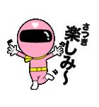 謎のももレンジャー【さつき】(個別スタンプ:29)