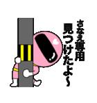謎のももレンジャー【さなえ】(個別スタンプ:6)