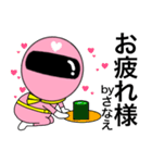 謎のももレンジャー【さなえ】(個別スタンプ:10)