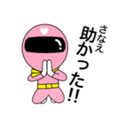 謎のももレンジャー【さなえ】(個別スタンプ:21)
