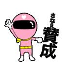 謎のももレンジャー【さなえ】(個別スタンプ:24)