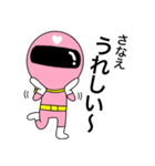 謎のももレンジャー【さなえ】(個別スタンプ:28)