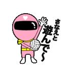 謎のももレンジャー【さなえ】(個別スタンプ:31)