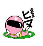 謎のももレンジャー【さなえ】(個別スタンプ:34)