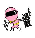 謎のももレンジャー【さなえ】(個別スタンプ:35)
