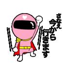 謎のももレンジャー【さなえ】(個別スタンプ:38)